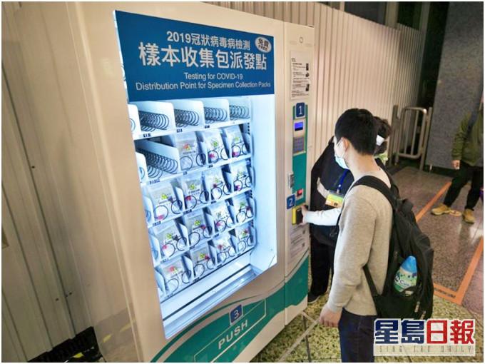 再多10港铁站明起设派发机 供市民免费领样本收集包
