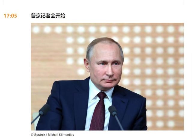 """普京:美国战机要来我们领空?""""锆石""""导弹了解下"""