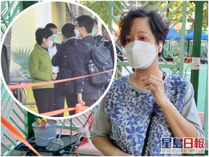 林郑视察乙明邨巡查行动 居民抱怨安排乱批评「慢六拍」
