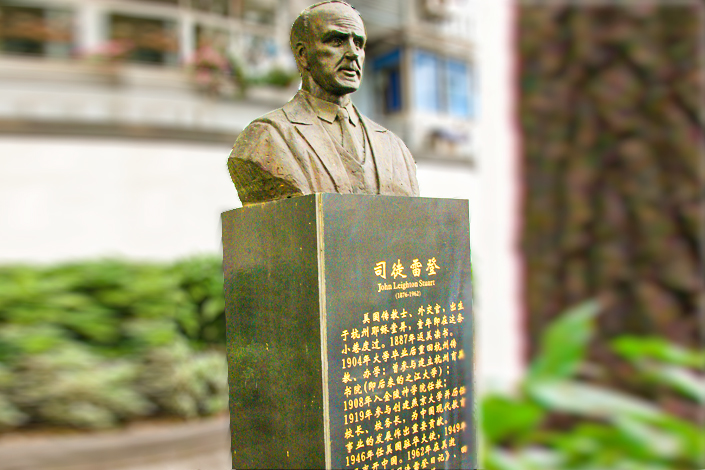 Dispute Over Writings of Towering Figure in U.S.-China Diplomacy Upends Auction
