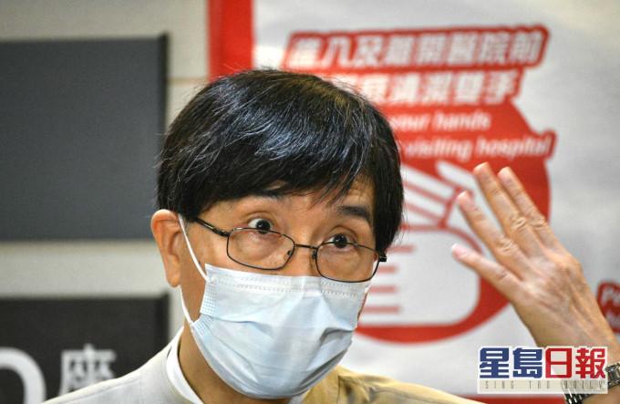 袁国勇指联合医院病人为超级传播者经空气播毒 倡入院有病状覆检病毒