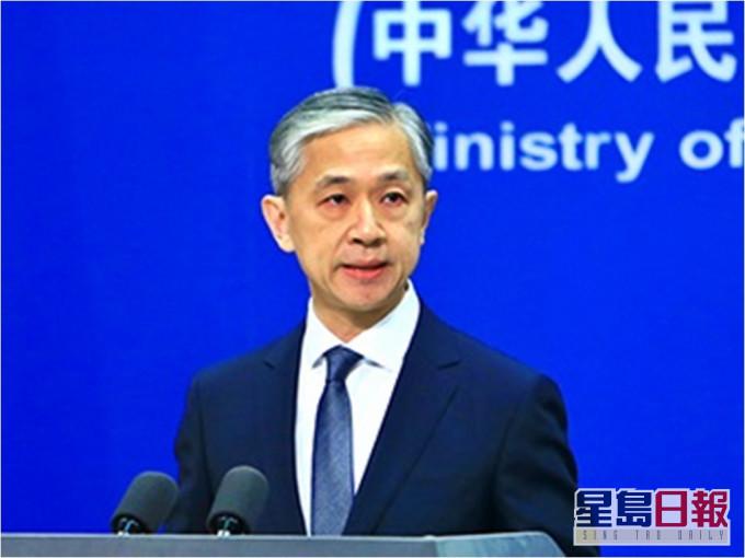 外交部:中欧投资协定获重大进展