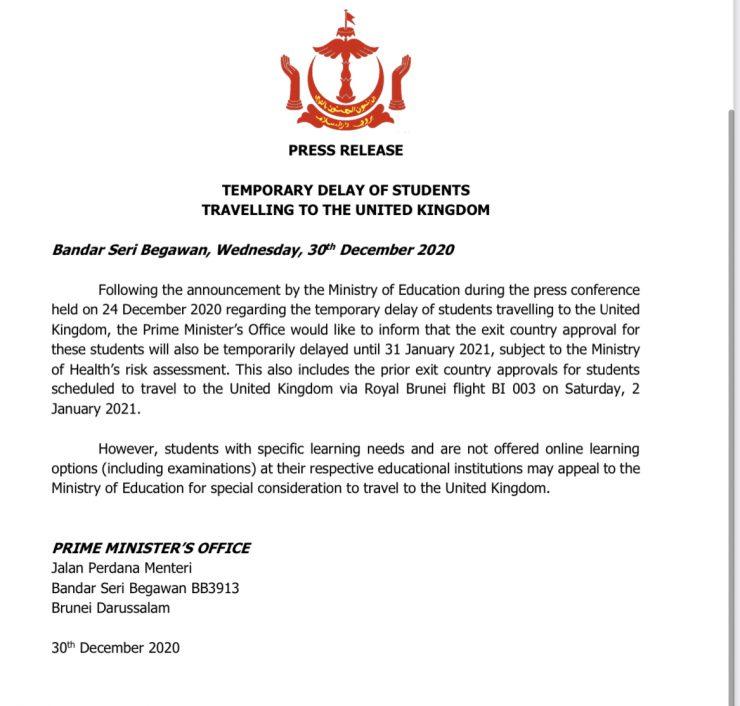 首相署宣布留国学生展延出国
