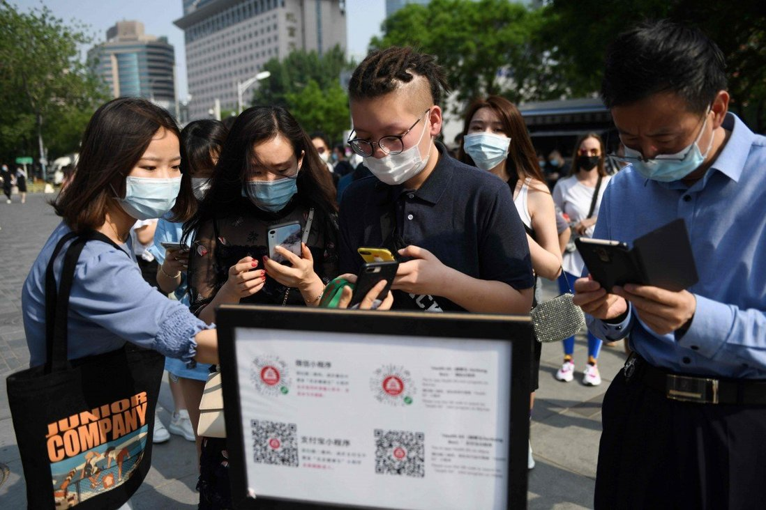China Covid-19 health app breach puts celebrity photos online for pennies
