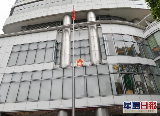 【大拘捕】驻港国安公署支持警方打击危害国家安全行为