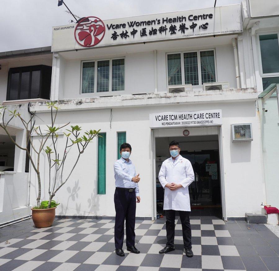 新山中医诊所提供55岁及以上者免费针灸