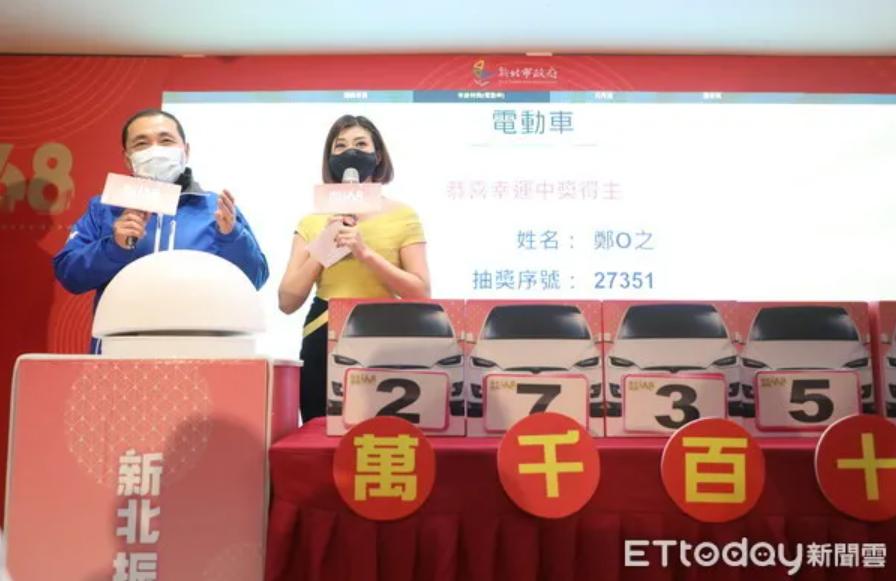 台湾新北市抽奖送15万新元休旅车 赢家竟是小学生