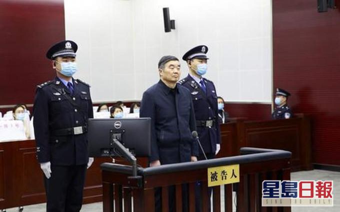 国家开发银行前党委书记、董事长胡怀邦受贿 被判无期徒刑