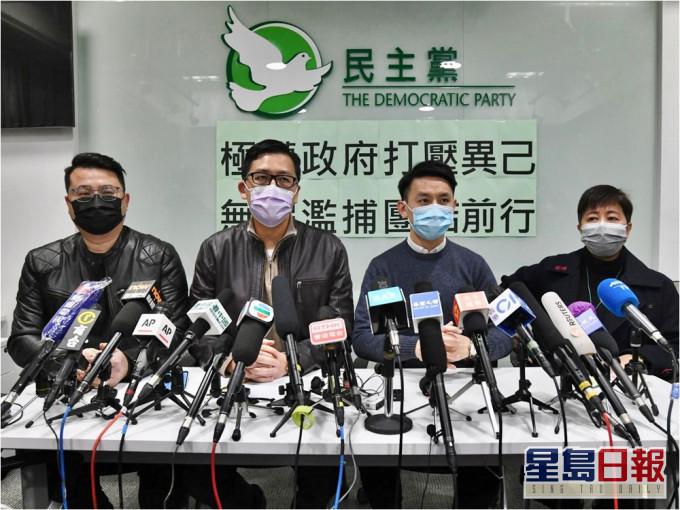 【大拘捕】53名泛民参与初选被捕 民主党斥政治打压