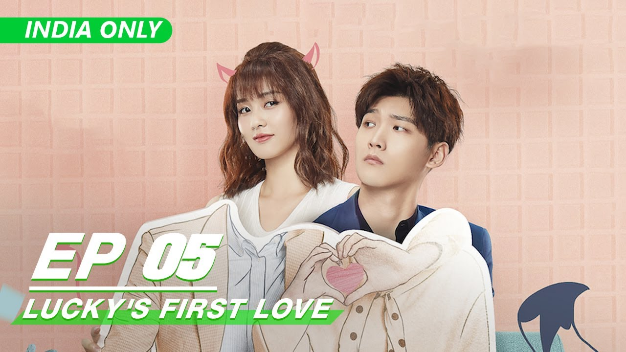 【ENG SUB】Lucky's First Love EP5   iQIYI [ Chinese Drama 2020 ]