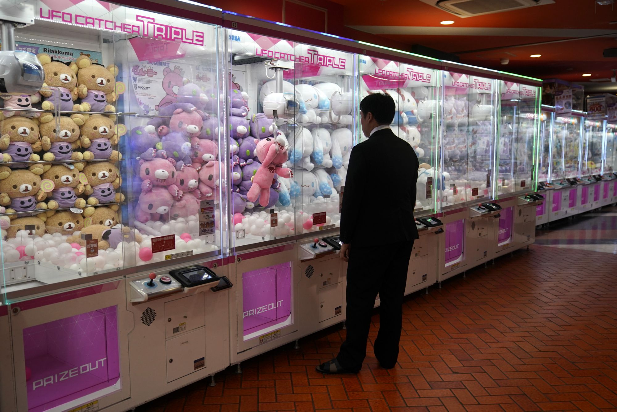 Shinjuku arcade breaks Guinness World Record for having most claw machine games