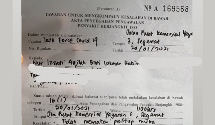 Johor Cafe Owner Thinks It Might Be A Lost Cause To Fight RM1,000 Fine For Not Wearing A Face Mask