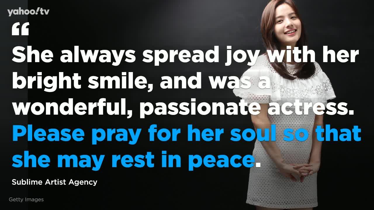 South Korean actress Song Yoo-jung dead at 26