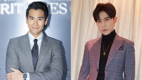 Eddie Peng Shuts Down Rumors He's Coming Out of the Closet with Danson Tang