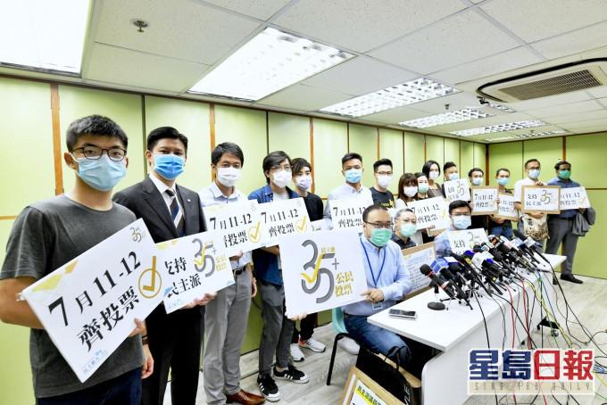 【大拘捕】消息指53名涉参与「35+初选」被捕者 获通知提早周日报到