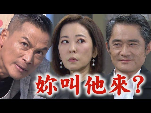 【天之骄女】EP130 萧天雷不顾一切飞身救正彦 王山河起疑心?!