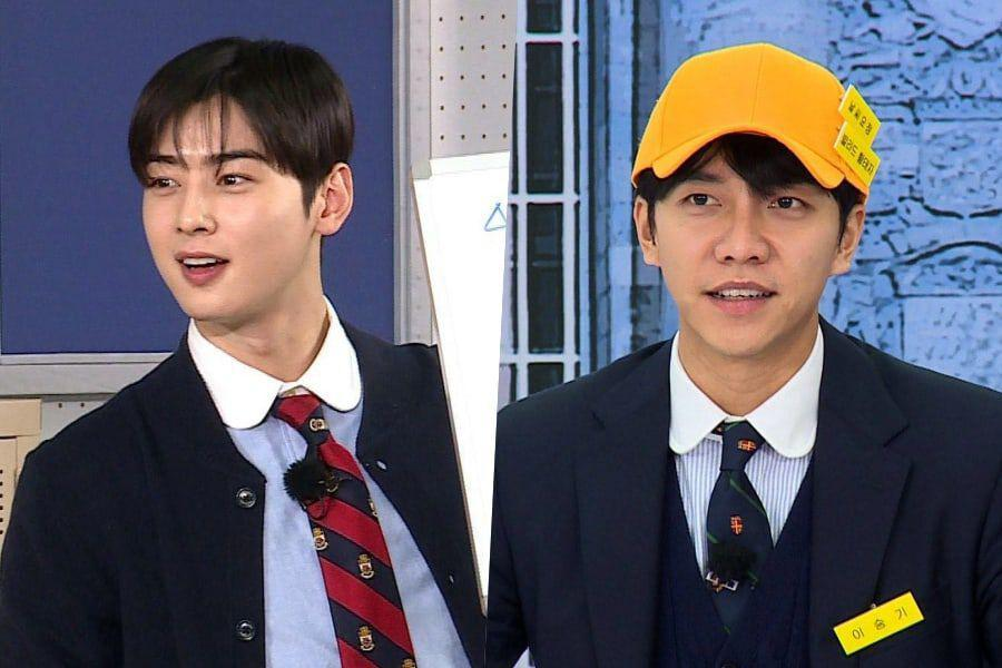 """ASTRO's Cha Eun Woo And Lee Seung Gi Impress With Their Knowledge On """"Master In The House"""""""