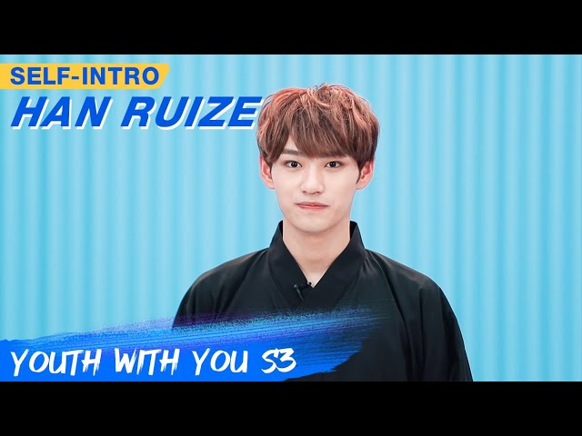 Han Ruize's Self-intro: Setting Up A Challenge Arena On The Spot | Youth With You S3 | 青春有你3 | iQiyi