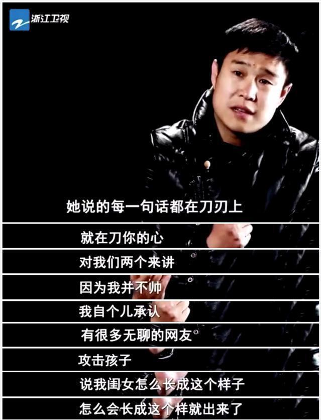 """小沈阳14岁女儿近照曝光 """"整容式""""长大 不再是""""最丑星二代"""""""