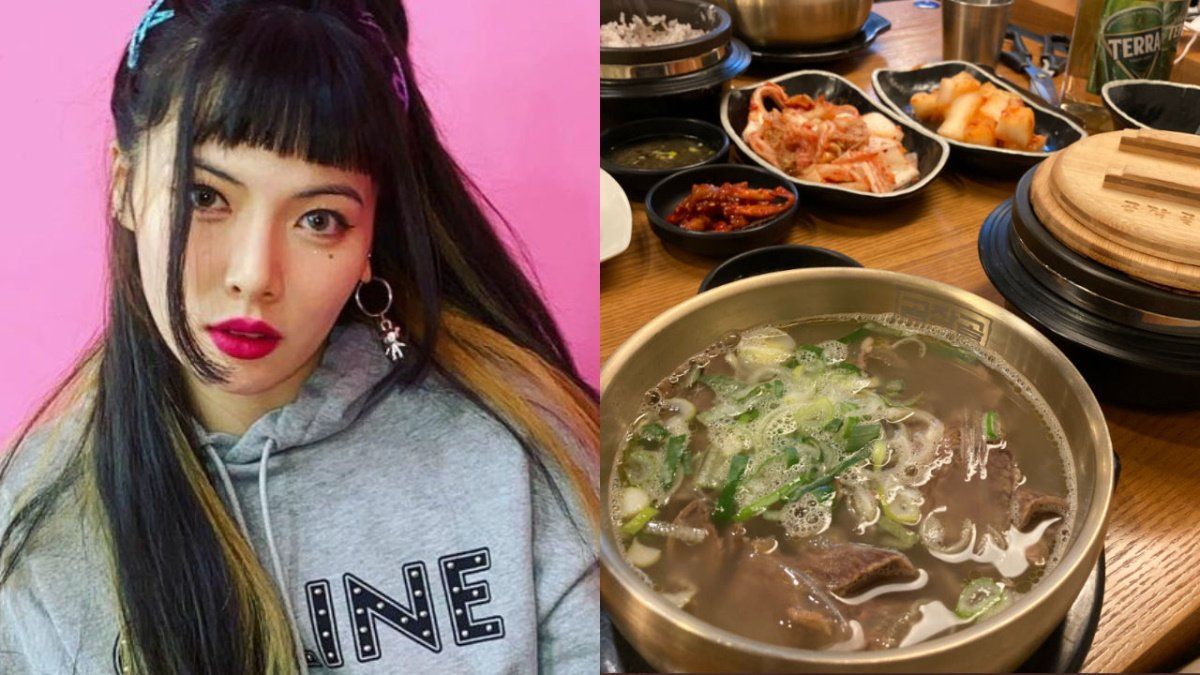 HyunA treats her fans to a yummy meal
