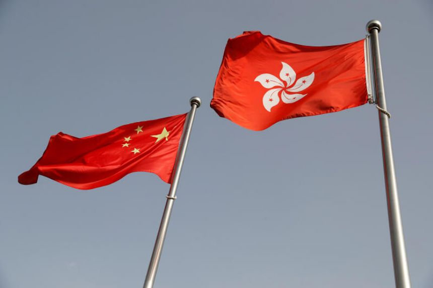 Hong Kong plans money flow scrutiny of Chinese officials