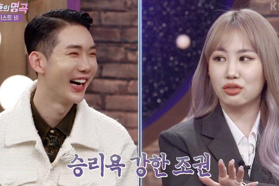 """Watch: Jamie Shares What Kind Of Senior 2AM's Jo Kwon Was At JYP And More On """"Immortal Songs"""""""