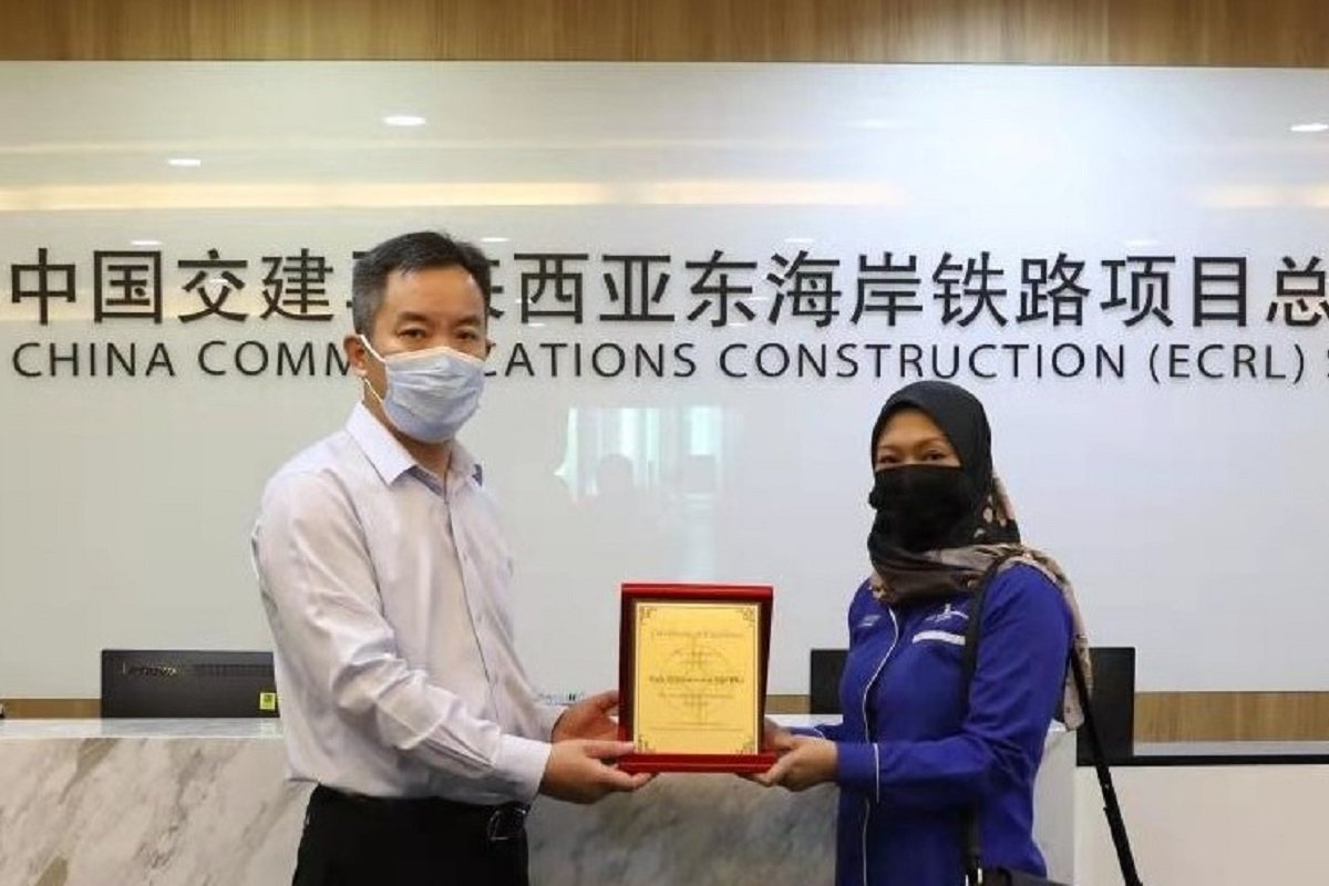ECRL contractor gives 31 local project partners awards of excellence