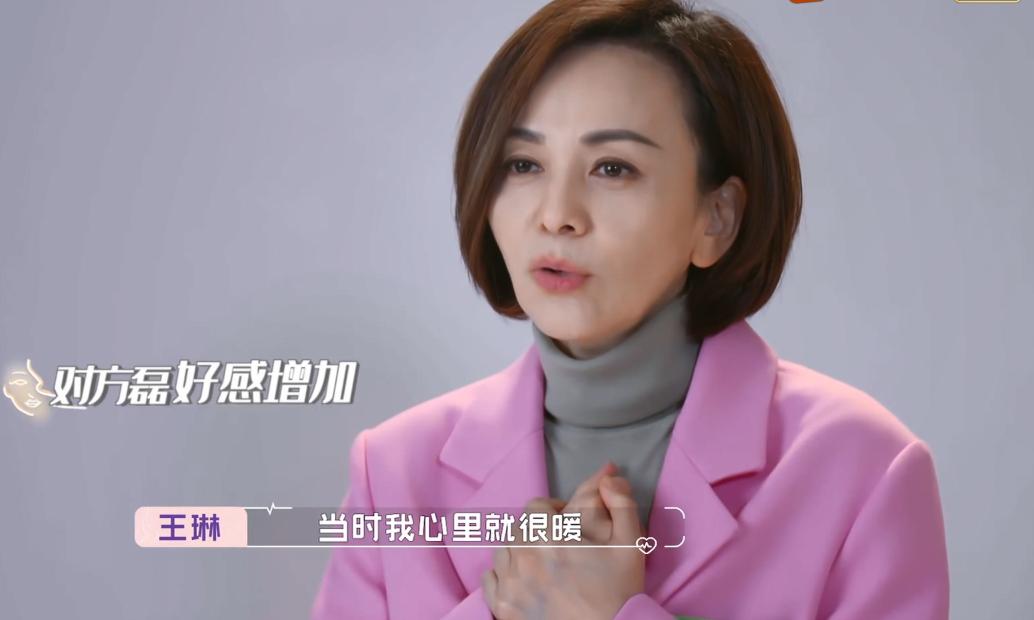 原创 王琳放弃浪漫儒雅的法国华裔,选择小7岁的设计师,让我心情复杂