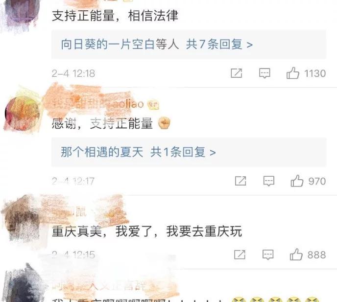 """被央视封杀15天后, 郑爽宣布""""第二次""""正式复出"""