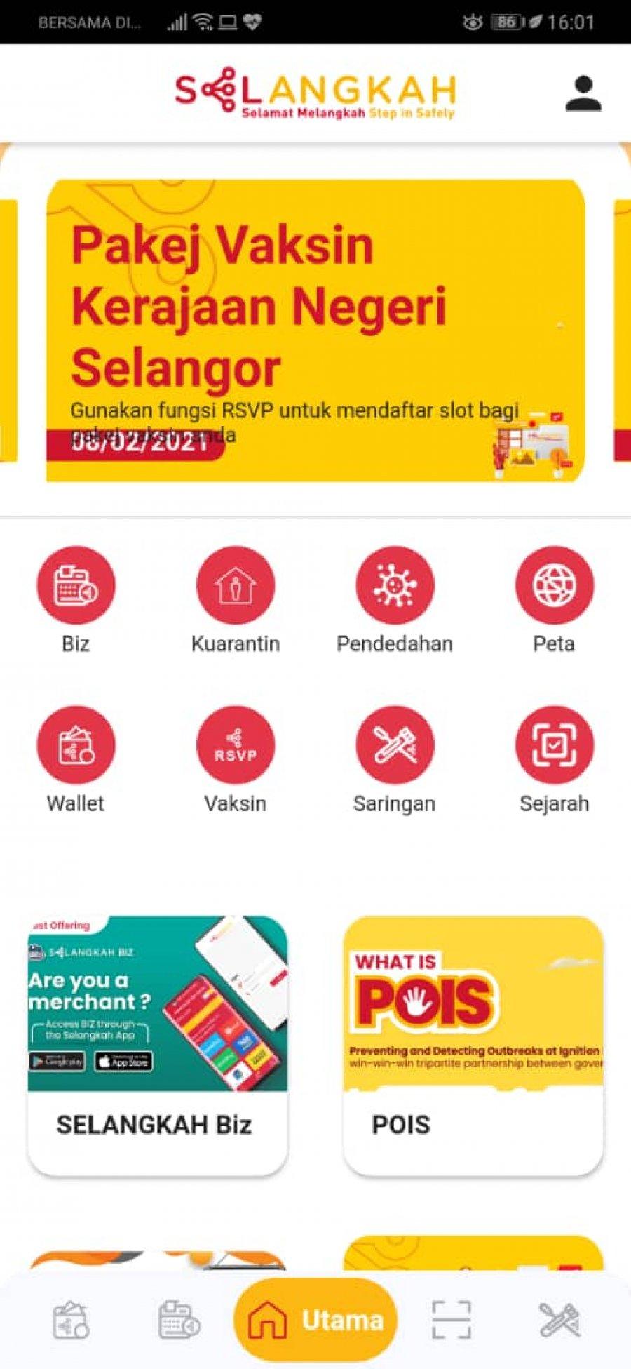 雪政府推出SELangkah App升级版