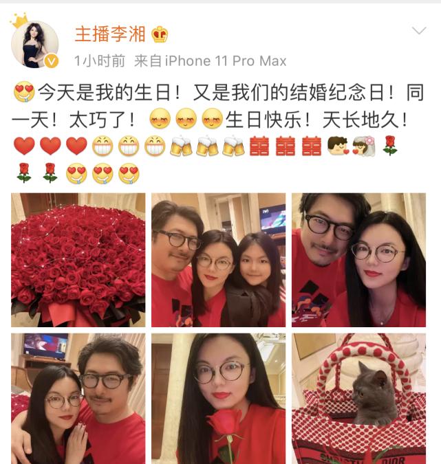 王岳伦豪送大钻石跟巨型玫瑰庆祝李湘生日,全家穿红衣合影超喜庆