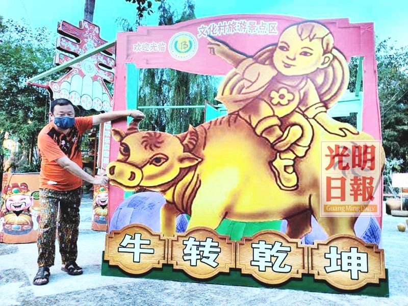 米都三圣慈善福利中心 文化村庙宇不开放