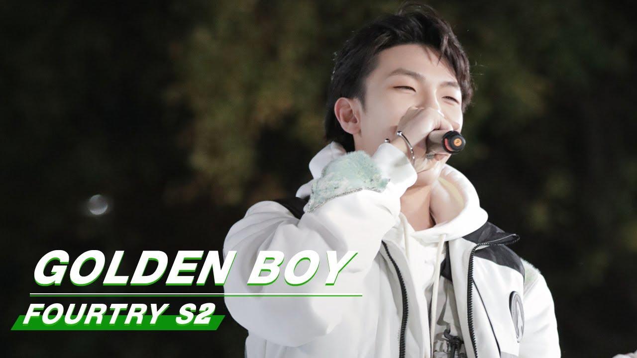 "Stage: BrAnTB - ""Golden Boy"" | Fourtry2 EP10 | 潮流合伙人2 | iQiyi"