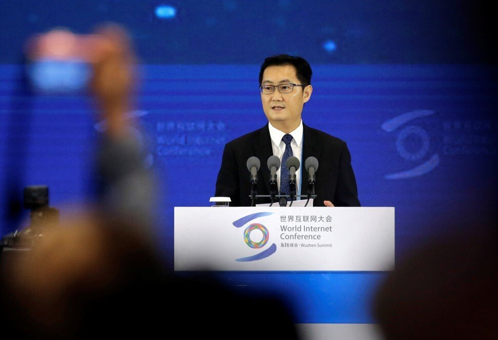 Tencent executive under investigation for ties to China's disgraced deputy police chief, The Wall Street Journal reports