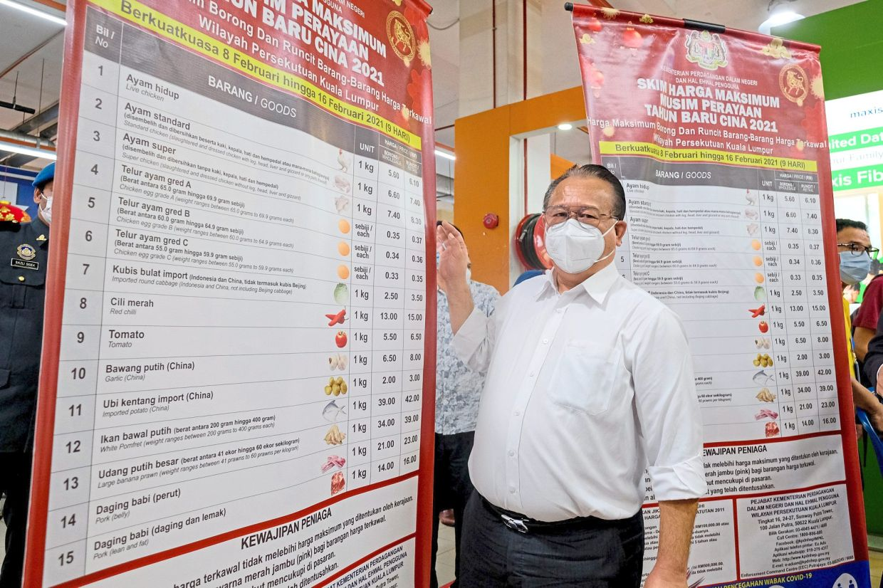 Reopening sectors urged to uphold SOP