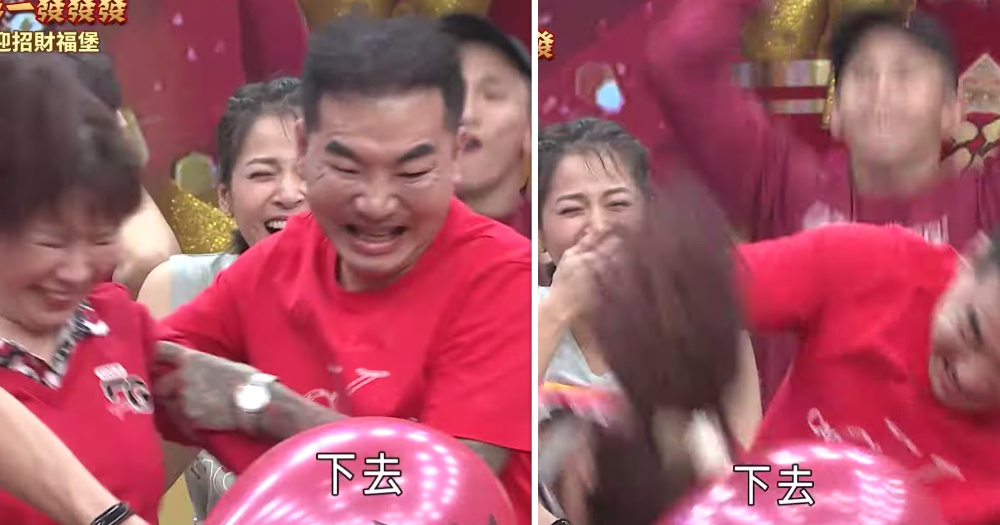 Taiwanese lady has trouble popping balloons with head on CNY variety show, husband intervenes