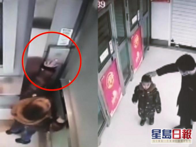 5岁男童与妈妈走失 机智到银行柜员机求救