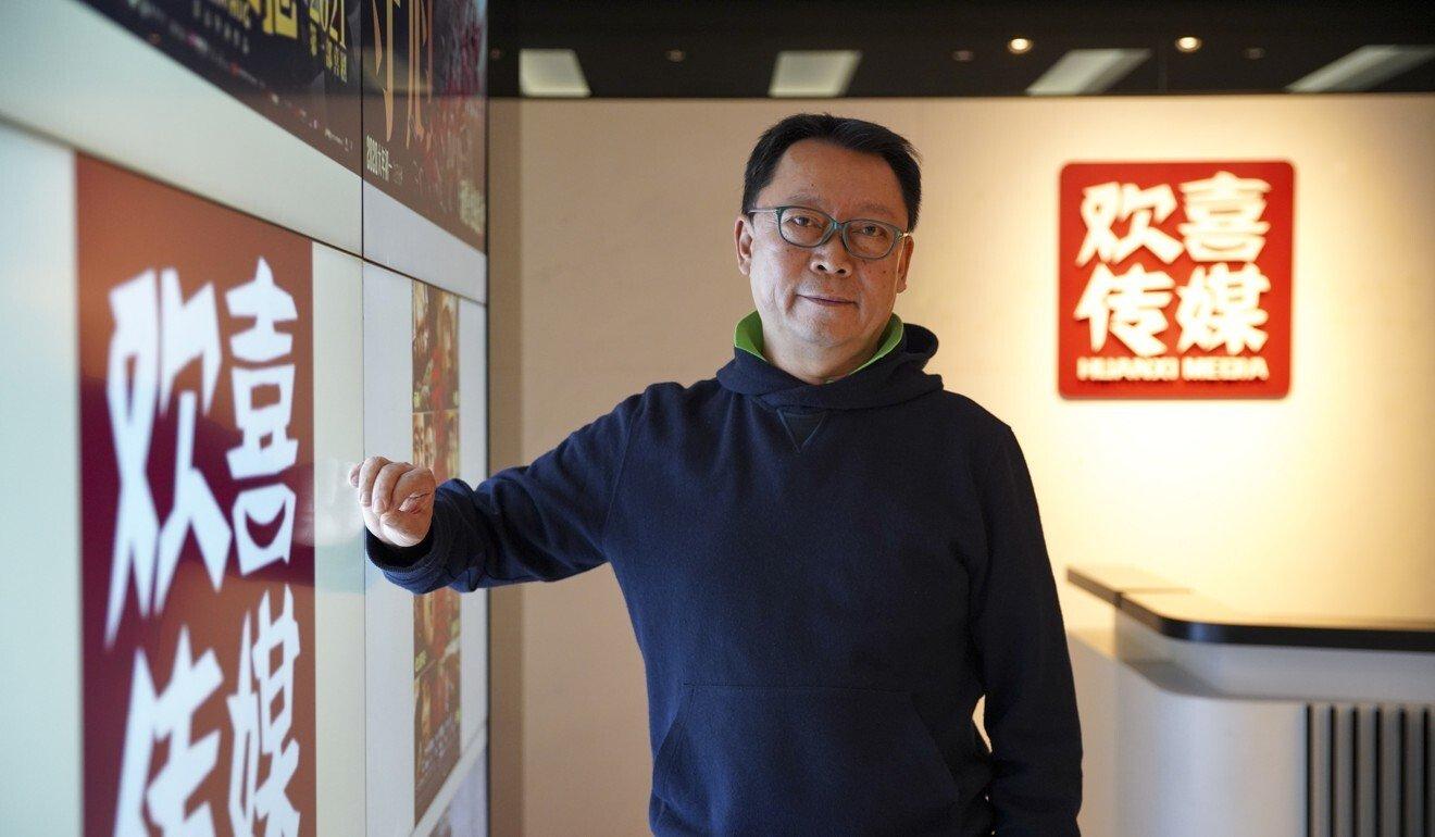 Chinese movie platform aims to be 'China's Disney+' as pandemic cripples cinemas