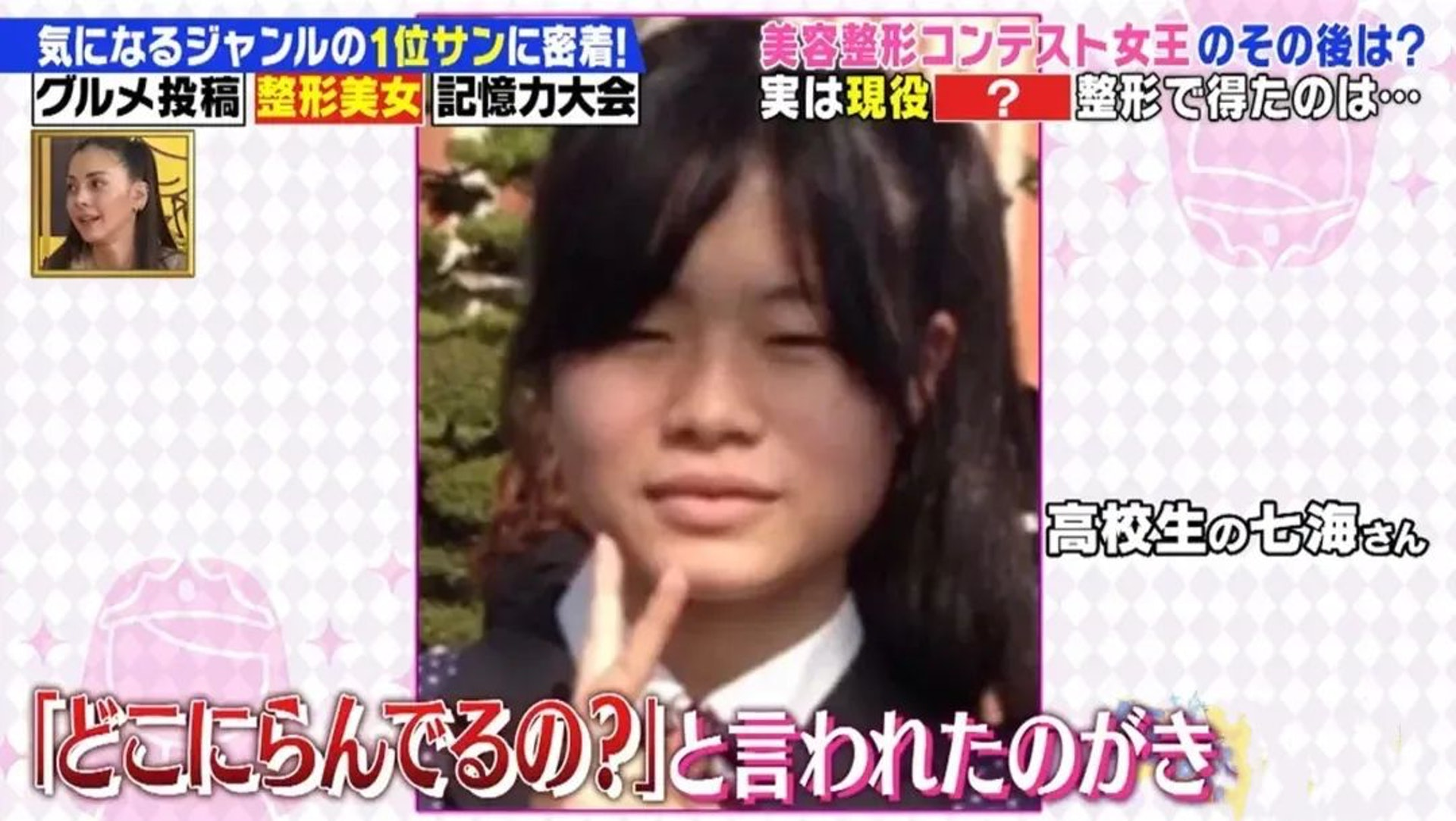 日本女发明星梦嫌自己不够靓 斥巨资整容后 拥趸数与工资急升