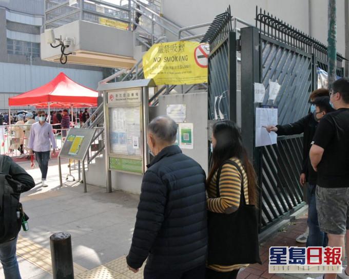 旺角非华裔女子图用假证登记检测 被职员识破后逃逸
