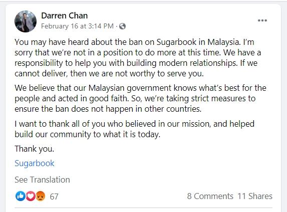 曾针对Sugarbook禁令道歉 创办人承诺不会在他国发生