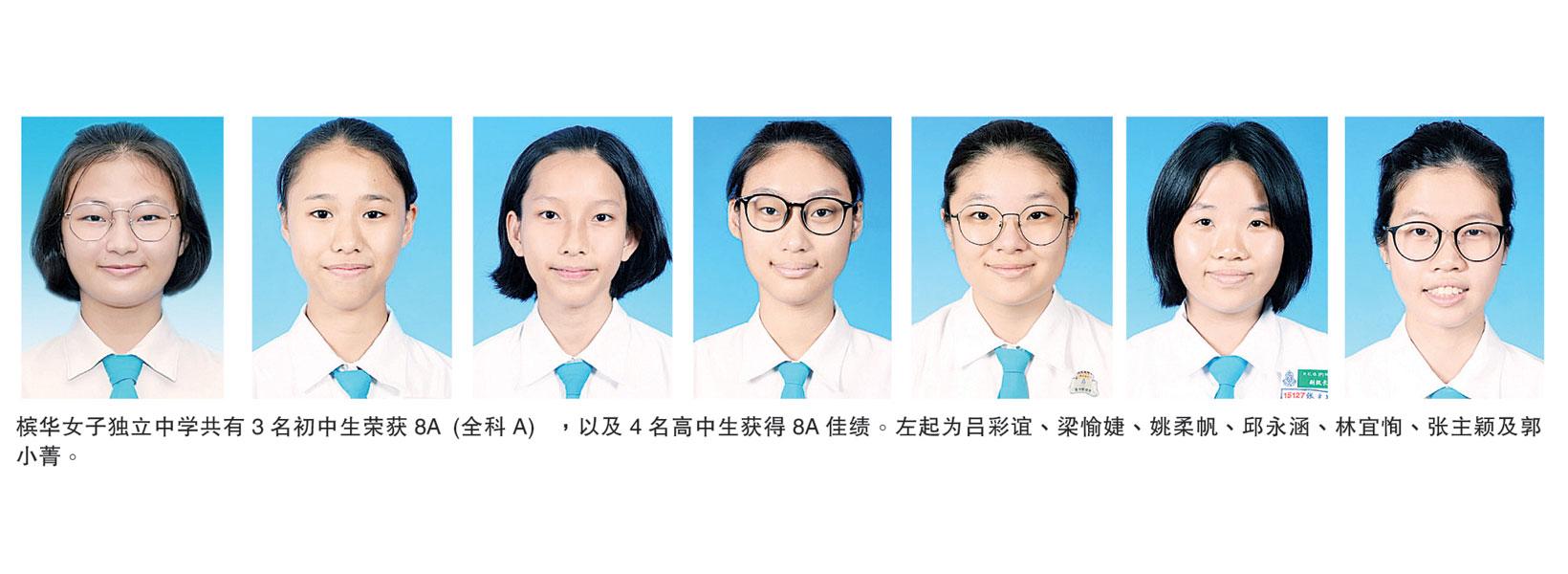 统考成绩出炉 槟华独中7人夺8A