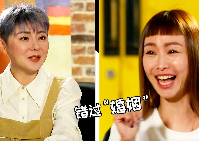 Ann Kok might have married her ex-boyfriend but this irked her
