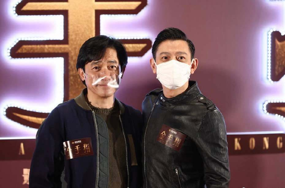 """Tony Leung and Andy Lau Reunite 18 Years Later in Hong Kong Film, """"Once Upon a Time in Hong Kong"""""""