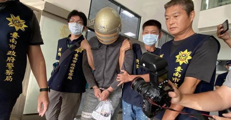 大马女留台生锺筱玲命案首开庭 凶手被爆怕押到国外受审
