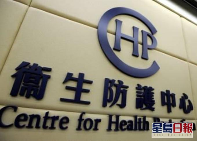 保良局婴儿组爆急性肠胃炎 20名3个月至2岁大幼童中招