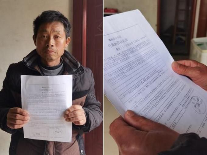 冒名顶替因超生被停职教师22年至退休 只被判罚一千受质疑