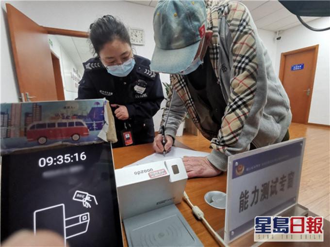 伯伯为照顾老伴考车牌 成南京首位70岁以上持驾驶证长者