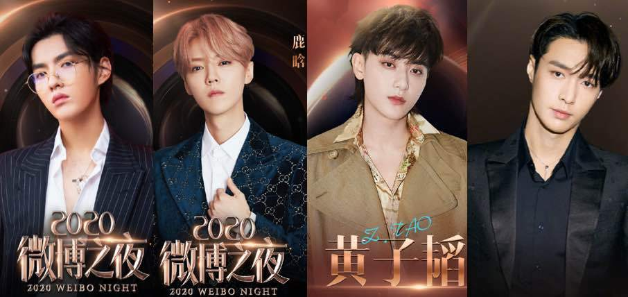 """Kris Wu, Luhan, Huang Zitao, and Lay Zhang are Attending the """"2020 Weibo Night"""" Event"""