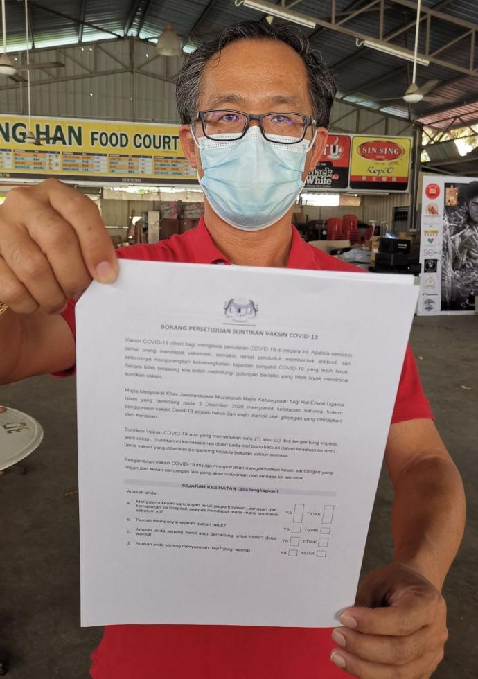 刘志俍促卫生部说明 慢性病患者是否要打疫苗